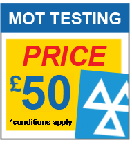 Ashby Garage  |  MOT